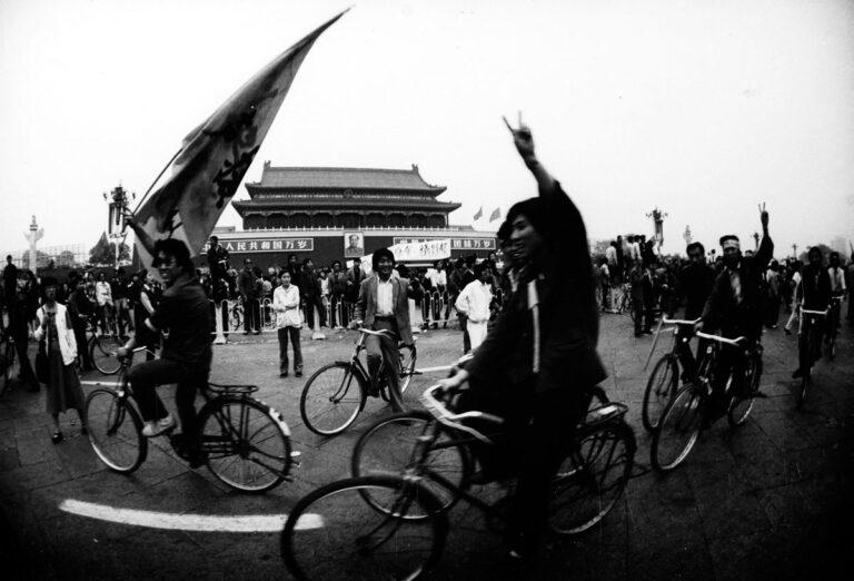 Chiny. Plac Niebiańskiego Spokoju